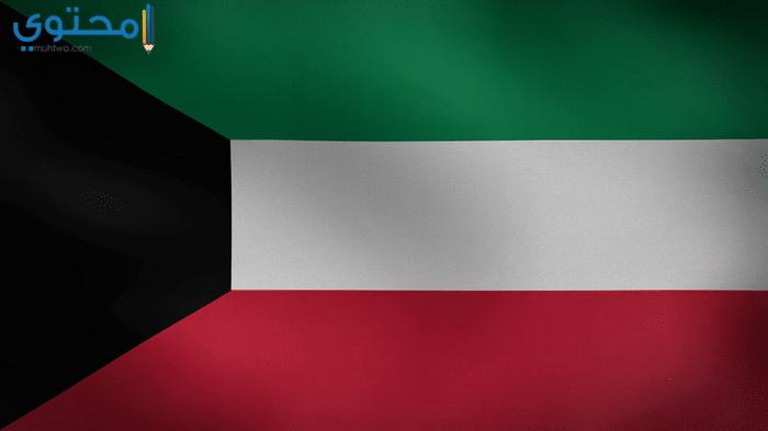 صور معبرة عن علم الكويت 2018