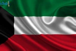 خلفيات وصور علم الكويت لتويتر 2018