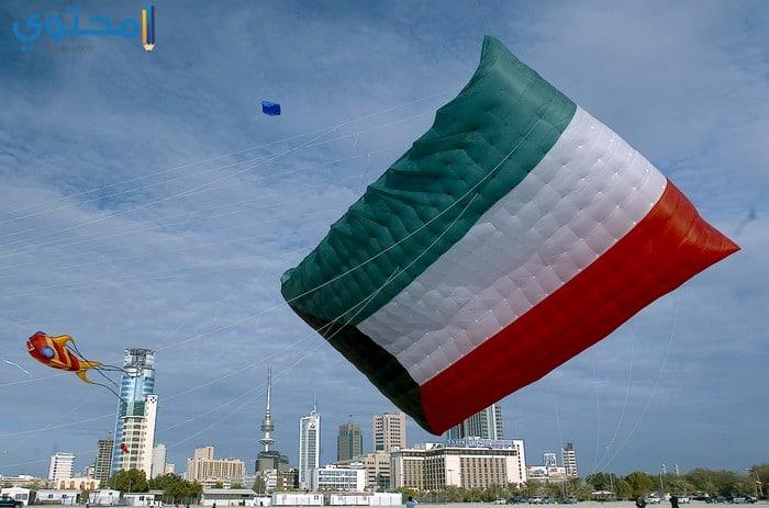 صور وخلفيات العلم الكويتي