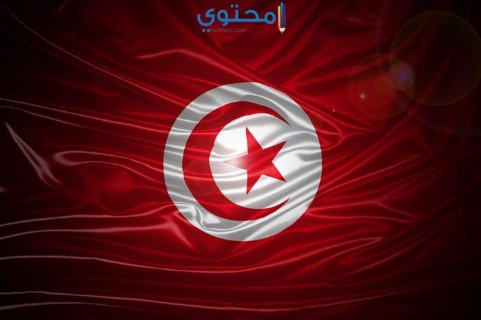 صور وأغلفة علم تونس حديثة