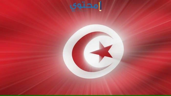 أحدث أغلفة علم تونس