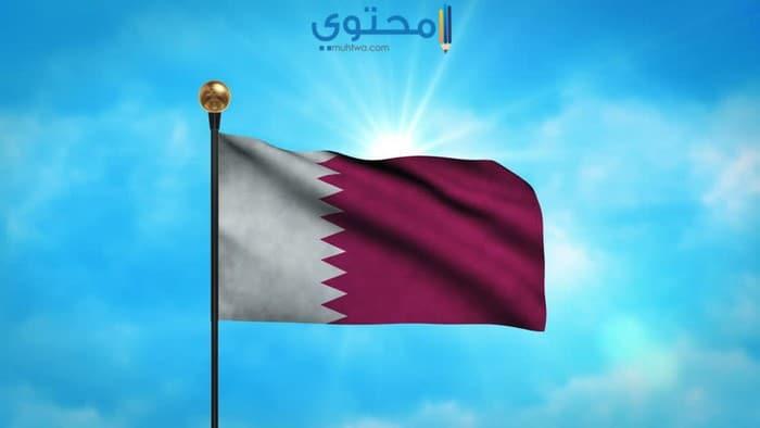 أحدث صور علم قطر