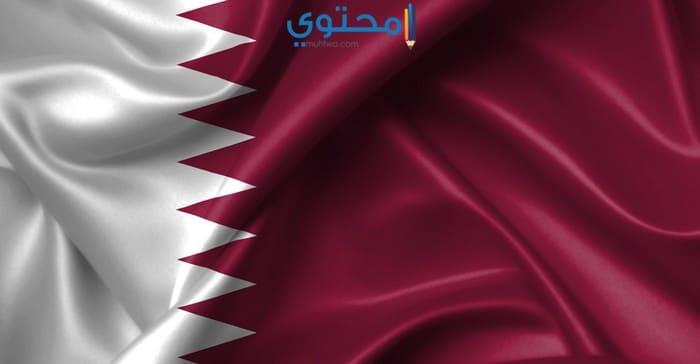 أغلفة علم قطر للفيس بوك وتويتر