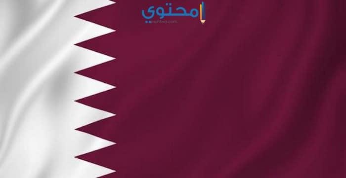 أفضل صور وأغلفة علم قطر للفيس بوك وتويتر