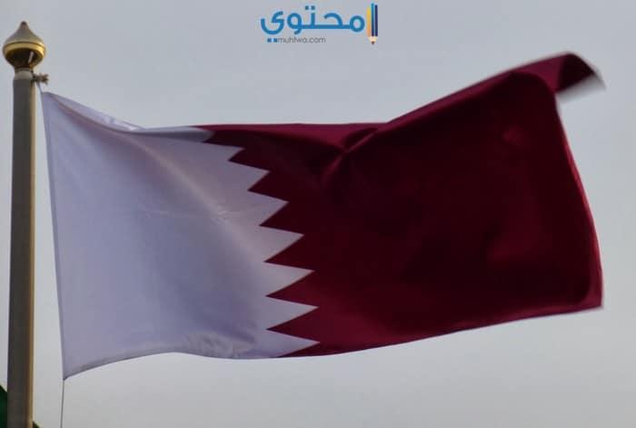 صور علم قطر للفيس بوك وتويتر