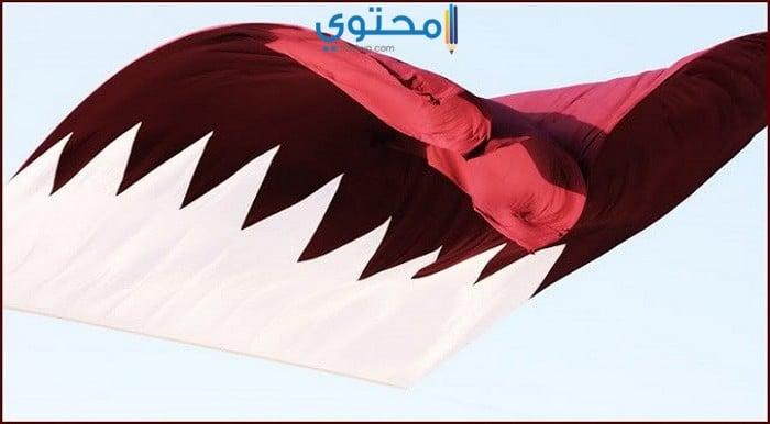صور علم قطر للفيس بوك 2018