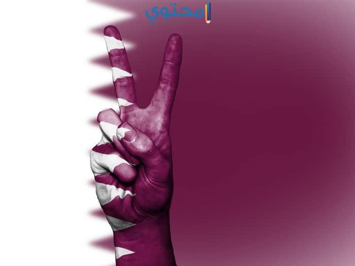 صور وأغلفة علم قطر للفيس بوك وتويتر