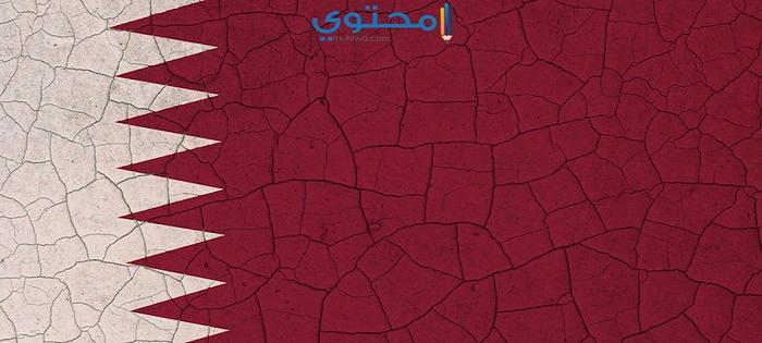 صور أغلفة علم قطر