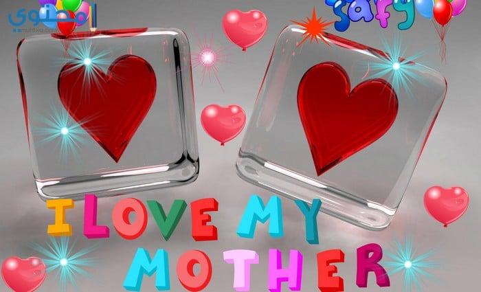 أجمل صور عن الأم