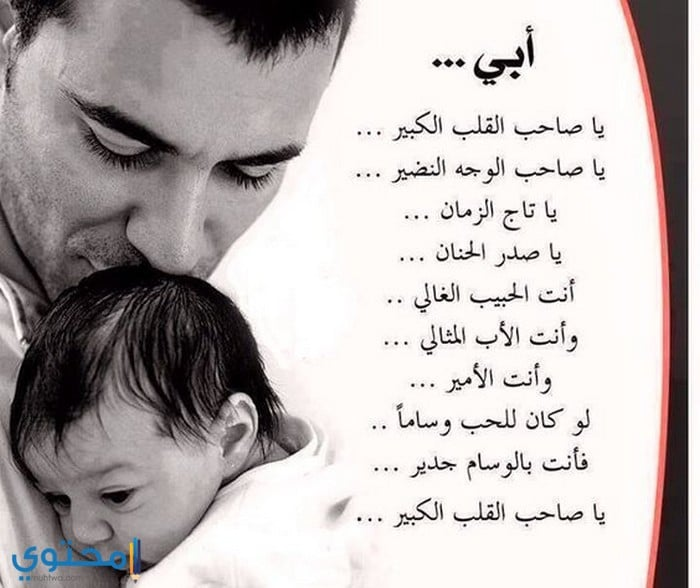 أقوال عن الأم والأب بالصور