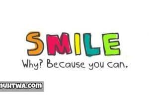 أقوال وإقتباسات عن الضحك والابتسامة