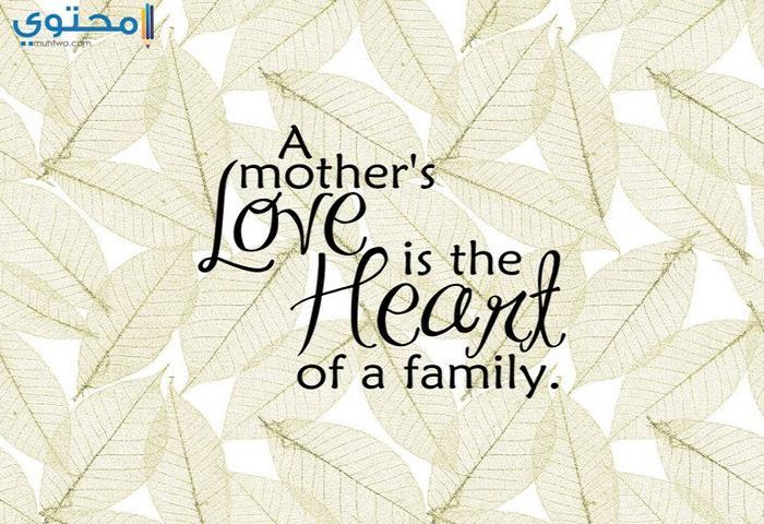 أجمل صور عن الأم للفيس بوك