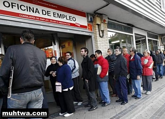صور عن البطاله