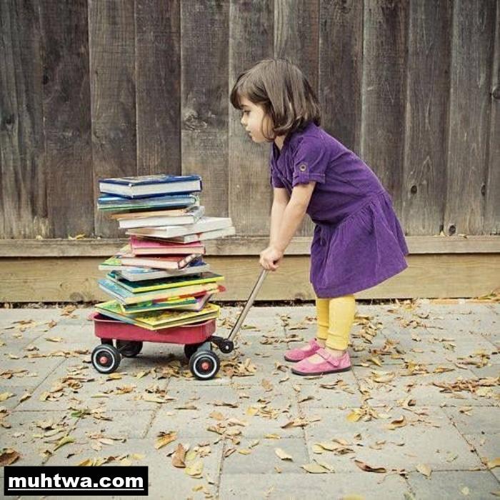 صور عن التعليم