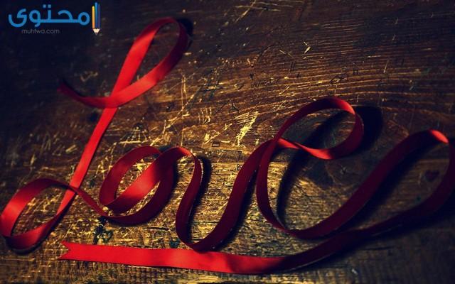 خلفيات معبرة للحب