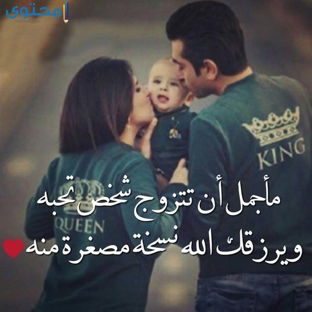 صور جميلة عن الحب