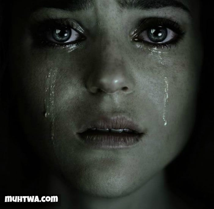 صور عن الحزن والألم