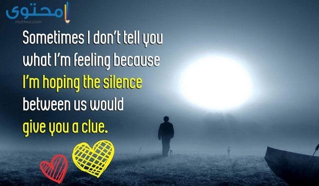 خلفيات عن الصمت