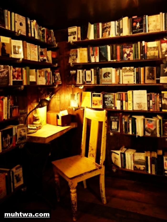 صور عن القراءة