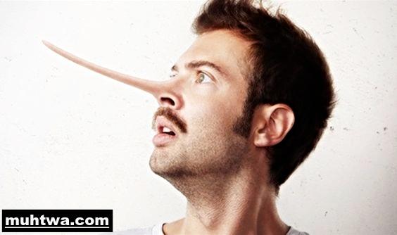 تعبير عن الكذب وأثاره بالعناصر الرئيسية