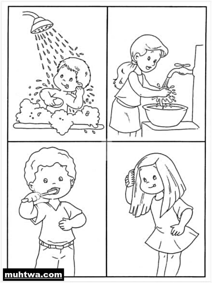 صور عن النظافة