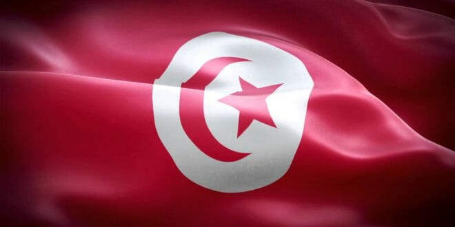صور وخلفيات علم تونس