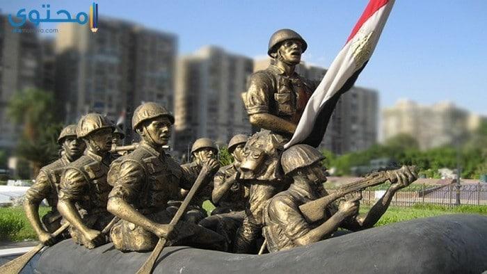 أهم نتائج حرب 6 أكتوبر 1973