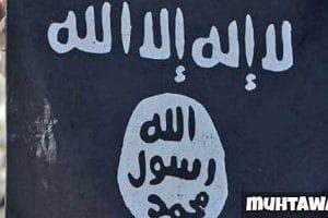 اقوال وحكم وكلمات عن داعش (تنظيم الدولة الاسلامية)