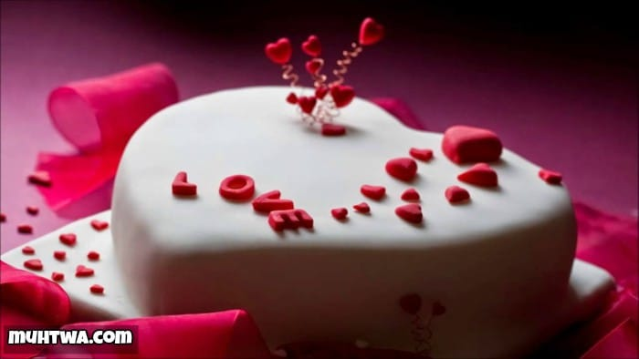 رسائل تهنئة بعيد ميلاد الزوج 2019 موقع محتوى