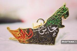 اشعار وكلمات في حب دبي والإمارات