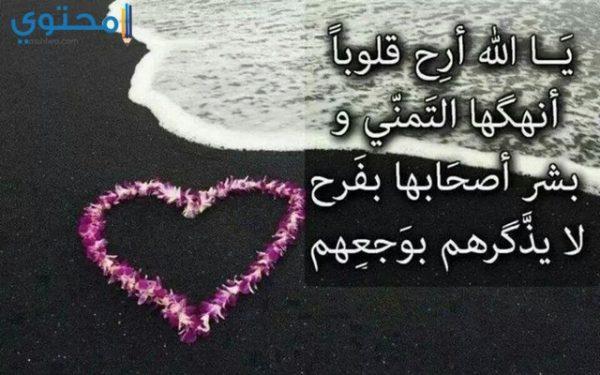 صور فيس بوك حلوة