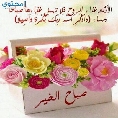 صور فيس بوك إسلامية روعة
