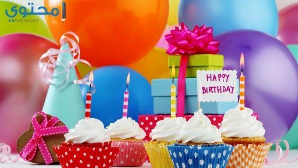 صور فيس بوك عيد ميلاد