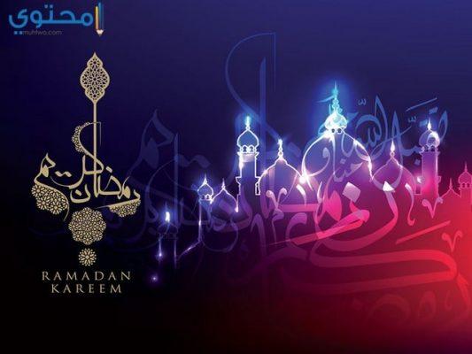 صور إسلامية للفيس بوك