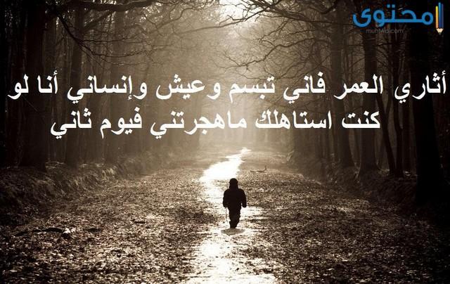صور فيس بوك جميله جدا