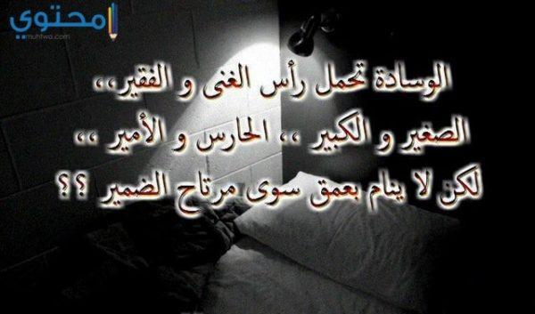 صور منوعة للفيس بوك