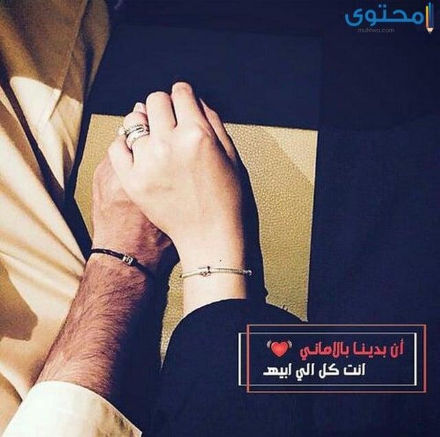 صور فيس بوك حب