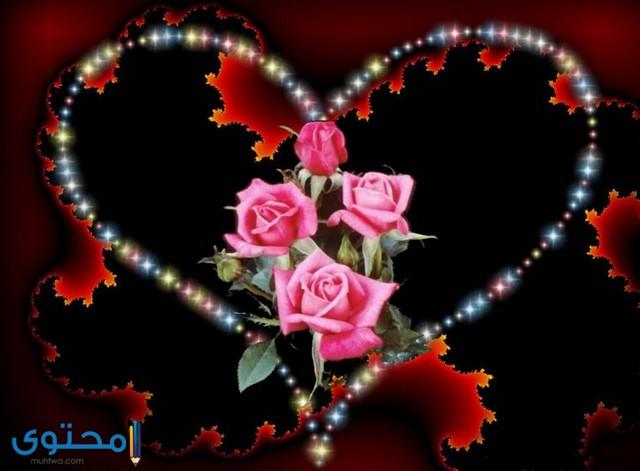 قلوب حب روعه