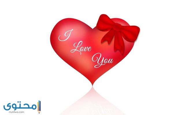 اجمل الصور قلوب حب