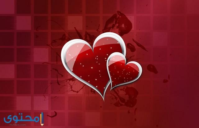 قلوب جميلة جدا