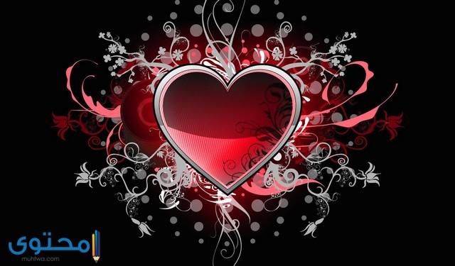 صور قلوب للحبيب