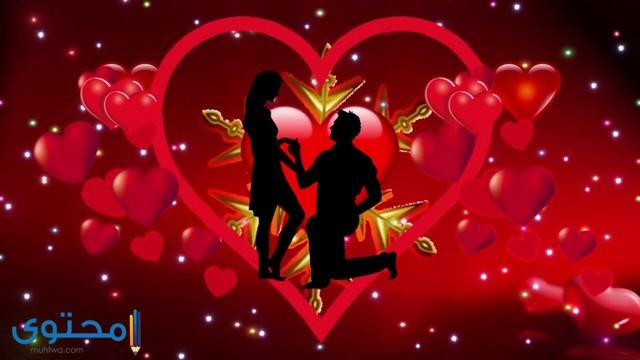 قلوب حب جديدة