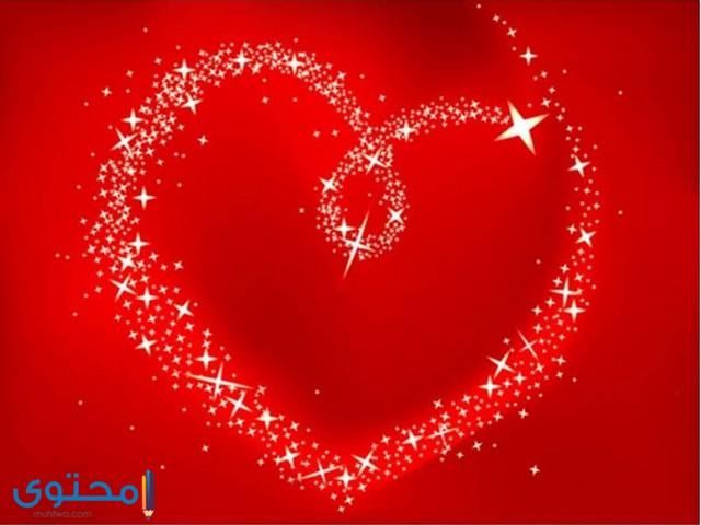 رمزيات قلوب جميلة
