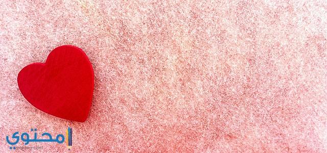 قلوب حب روعة