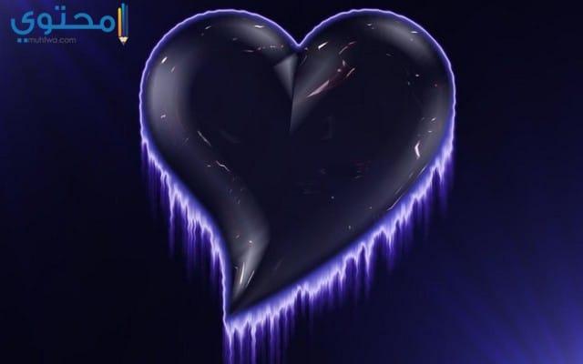 صور قلوب حزينة معبرة