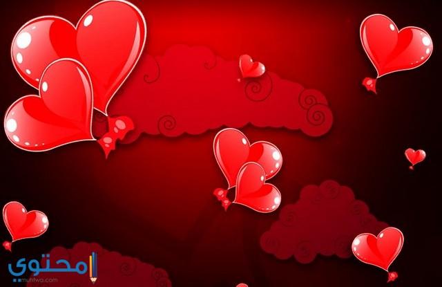 احلى قلوب الحب
