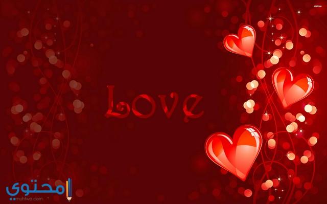 احدث قلوب رومانسية