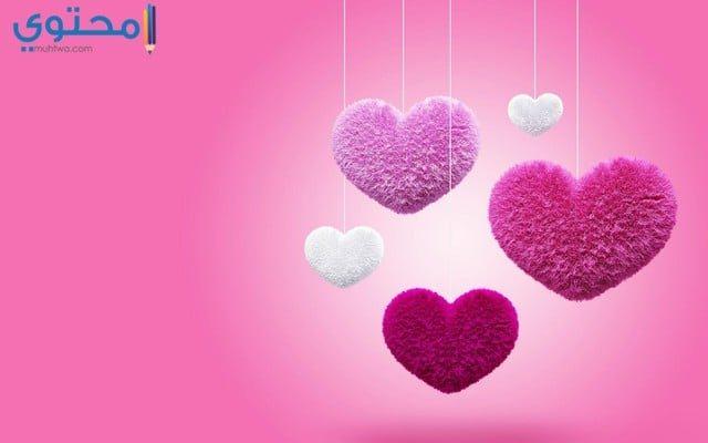 أجمل قلوب الحب 2021