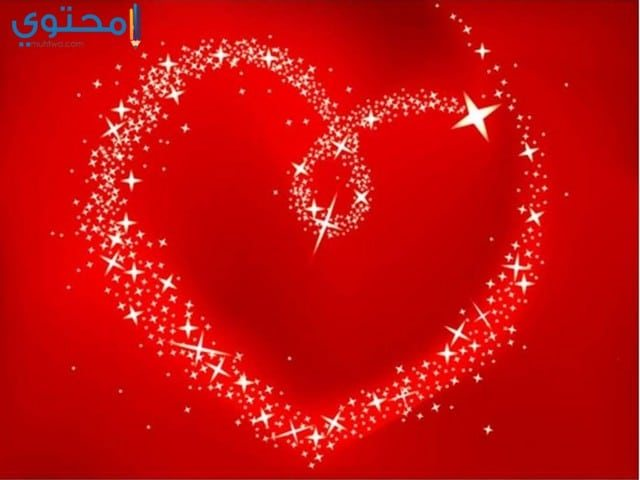 قلب حب أحمر