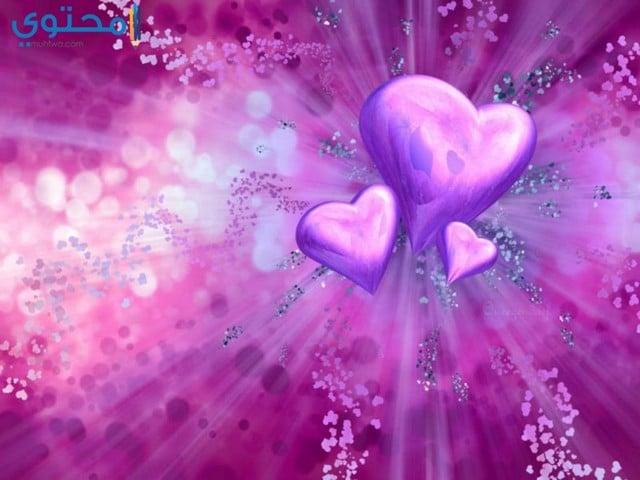 أجمل قلب حب
